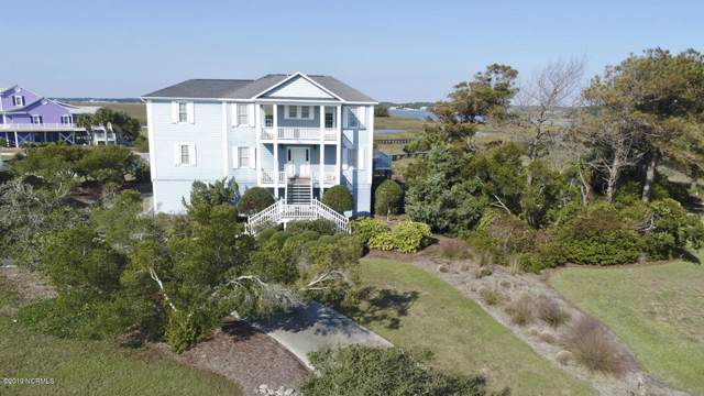 111 Strawflower Drive, Holden Beach, NC 28462 (MLS #100192038) :: RE/MAX Essential