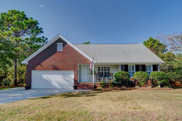 311 Okeechobee Road, Wilmington, NC 28412 (MLS #100192250) :: The Keith Beatty Team
