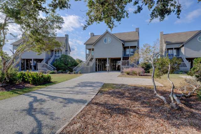 2137 Ocean Boulevard A, Topsail Beach, NC 28445 (MLS #100192266) :: Vance Young and Associates