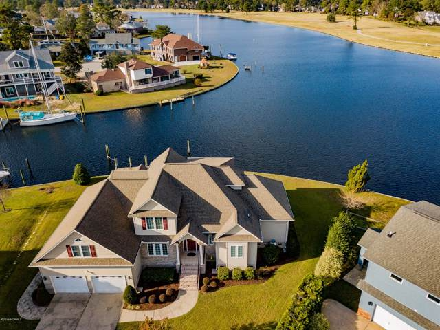 909 Salt Cay Court, New Bern, NC 28560 (MLS #100192269) :: The Keith Beatty Team