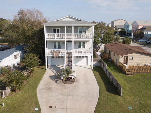 602 Alabama Avenue, Carolina Beach, NC 28428 (MLS #100192280) :: RE/MAX Essential
