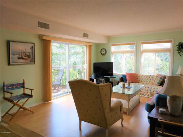650 Salter Path Road #315, Pine Knoll Shores, NC 28512 (MLS #100192319) :: The Keith Beatty Team