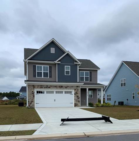 1617 Flushing Drive, Wilmington, NC 28411 (MLS #100192360) :: Vance Young and Associates
