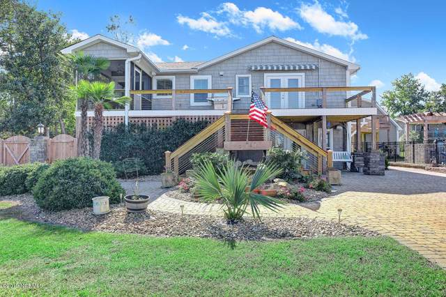 401 NE 52nd Street, Oak Island, NC 28465 (MLS #100192381) :: Berkshire Hathaway HomeServices Myrtle Beach Real Estate