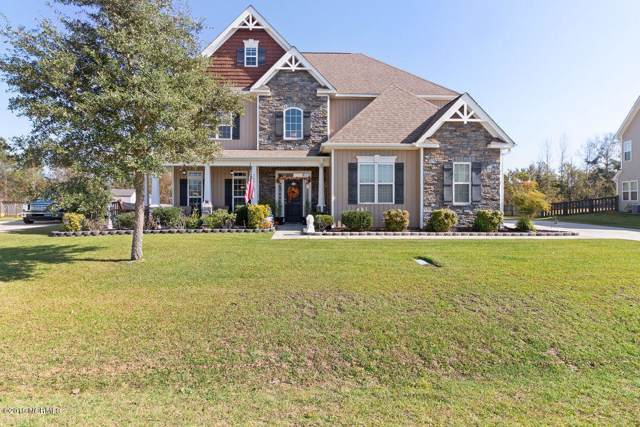 133 Foggy River Way, Jacksonville, NC 28540 (MLS #100192398) :: The Keith Beatty Team