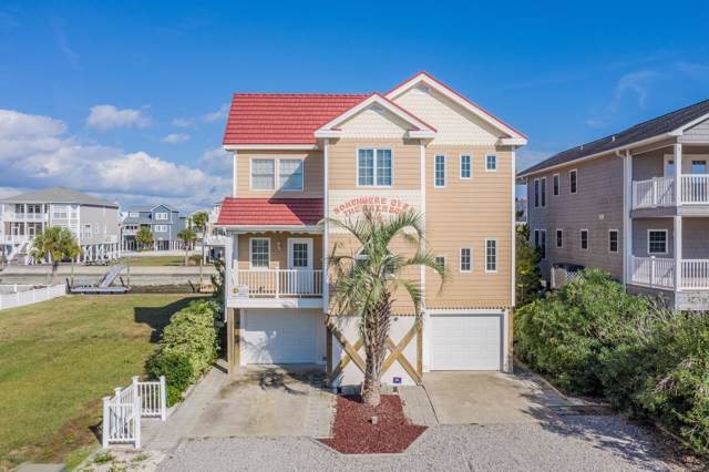28 Pender Street, Ocean Isle Beach, NC 28469 (MLS #100192424) :: The Keith Beatty Team