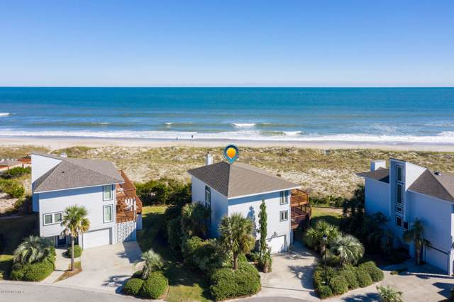 17 Sea Oats Lane, Wrightsville Beach, NC 28480 (MLS #100192445) :: The Chris Luther Team