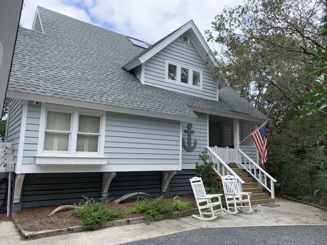 3 Stede Bonnet Close, Bald Head Island, NC 28461 (MLS #100192561) :: The Chris Luther Team