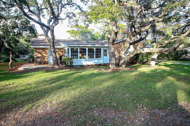 106 Throckmorton Street, Oak Island, NC 28465 (MLS #100192629) :: Coldwell Banker Sea Coast Advantage