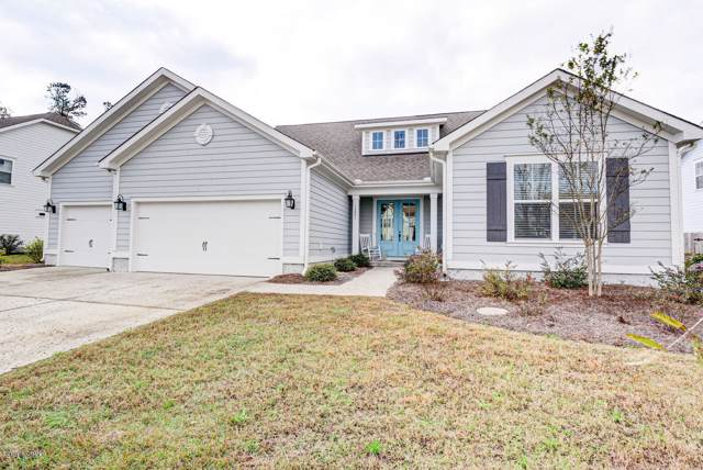 13021 Bending River Way, Belville, NC 28451 (MLS #100192637) :: Vance Young and Associates