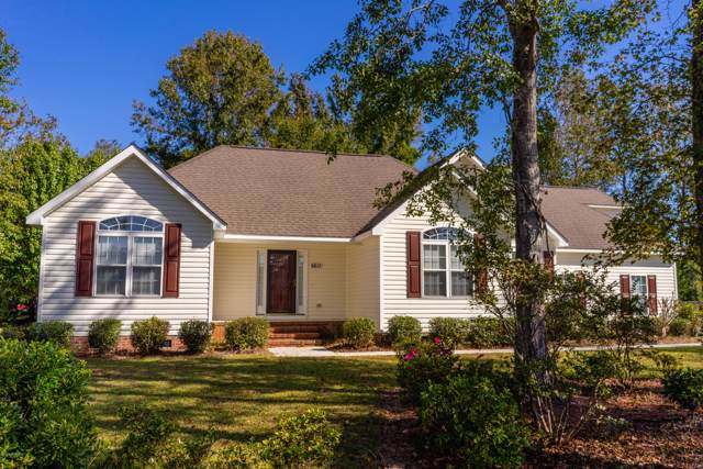 6815 Masonboro Sound Road, Wilmington, NC 28409 (MLS #100192725) :: The Keith Beatty Team