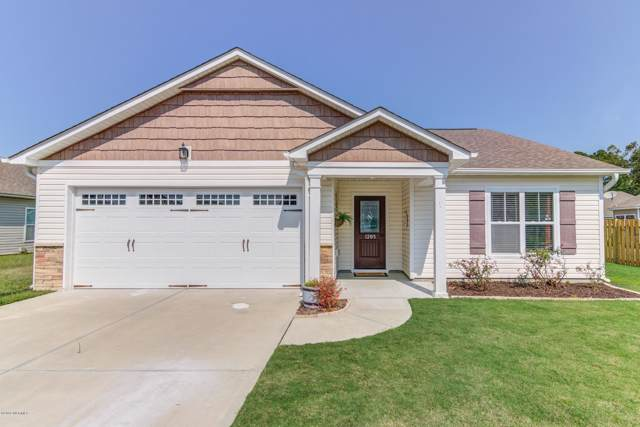 1205 Clancy Drive NE, Leland, NC 28451 (MLS #100192763) :: Vance Young and Associates