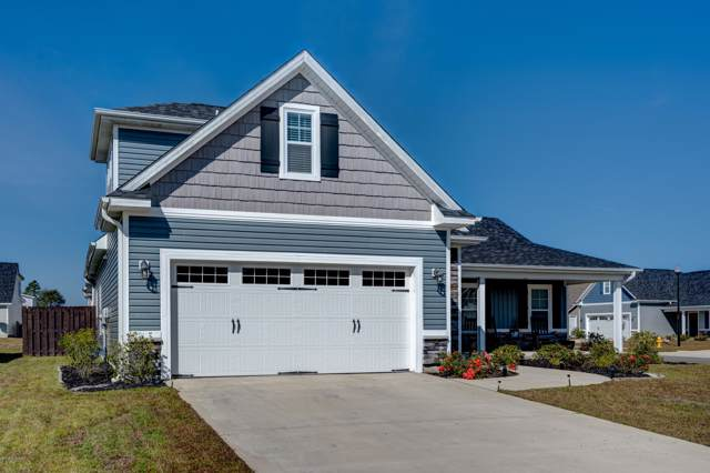 1853 Olive Pine Way, Leland, NC 28451 (MLS #100192823) :: RE/MAX Elite Realty Group