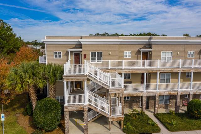 4134 Vanessa Drive SE #11, Southport, NC 28461 (MLS #100192897) :: Courtney Carter Homes