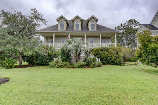 229 Windy Hills Drive, Wilmington, NC 28409 (MLS #100192909) :: Vance Young and Associates