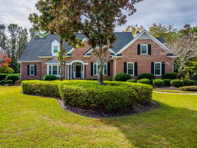 712 Windswept Place, Wilmington, NC 28405 (MLS #100192931) :: The Bob Williams Team