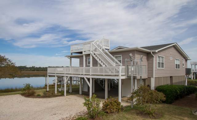 40 Isle Plaza, Ocean Isle Beach, NC 28469 (MLS #100192978) :: The Keith Beatty Team