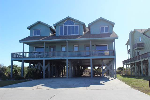1237 Ocean Boulevard W, Holden Beach, NC 28462 (MLS #100193011) :: SC Beach Real Estate