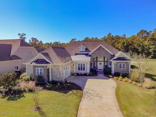 9358 Old Salem Way, Calabash, NC 28467 (MLS #100193013) :: The Bob Williams Team