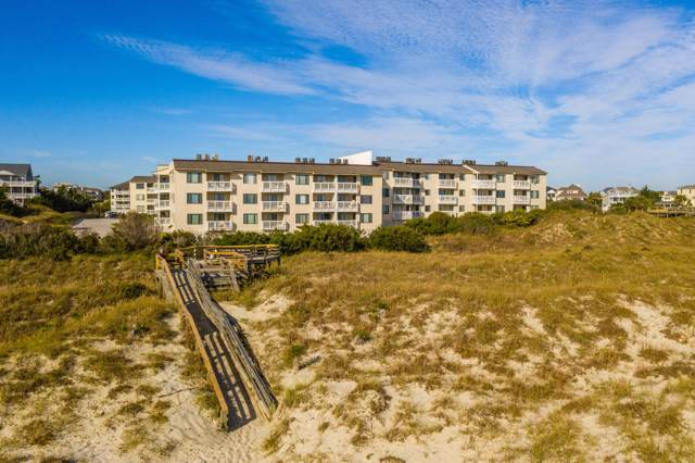 10300 Coast Guard Road 305A, Emerald Isle, NC 28594 (MLS #100193093) :: Vance Young and Associates