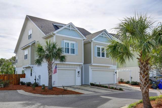 111 Bimini Townes Lane, Carolina Beach, NC 28428 (MLS #100193160) :: The Keith Beatty Team