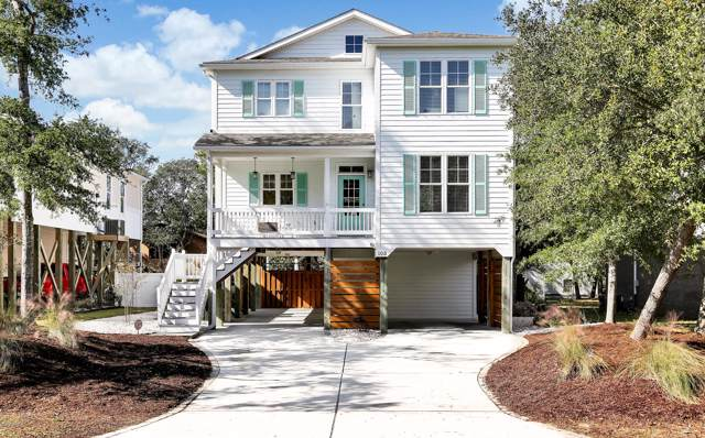 103 SE 42nd Street, Oak Island, NC 28465 (MLS #100193292) :: The Bob Williams Team