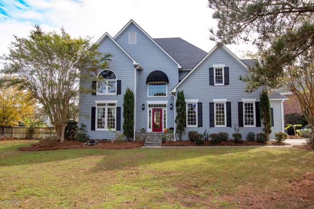 124 Gazebo Court, Wilmington, NC 28409 (MLS #100193296) :: CENTURY 21 Sweyer & Associates