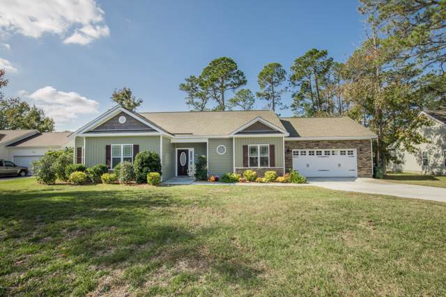 301 Chadwick Shores Drive, Sneads Ferry, NC 28460 (MLS #100193329) :: The Tingen Team- Berkshire Hathaway HomeServices Prime Properties