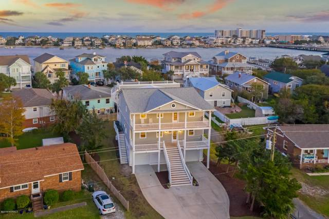 202 Coral Drive, Wrightsville Beach, NC 28480 (MLS #100193353) :: The Chris Luther Team