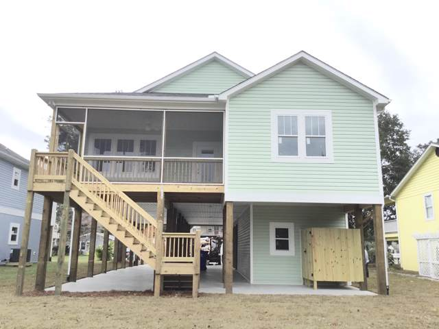 104 E Yacht Drive, Oak Island, NC 28465 (MLS #100193377) :: The Bob Williams Team
