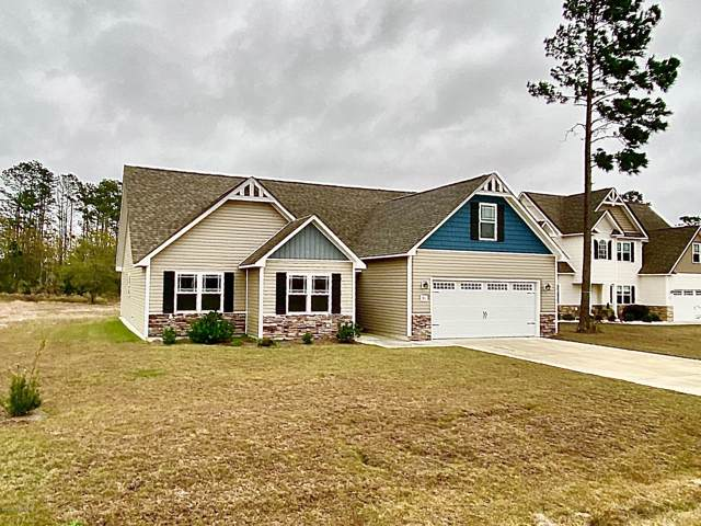 301 Arrington Court, Hubert, NC 28539 (MLS #100193378) :: The Keith Beatty Team