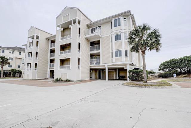 2512 N Lumina Avenue Bldg G - 1E, Wrightsville Beach, NC 28480 (MLS #100193445) :: CENTURY 21 Sweyer & Associates