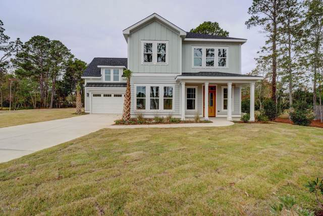 3538 Cordgrass Lane, Wilmington, NC 28409 (MLS #100193574) :: The Keith Beatty Team