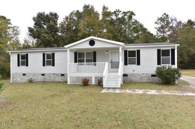1292 Skipper Run Drive SW, Supply, NC 28462 (MLS #100193588) :: Donna & Team New Bern
