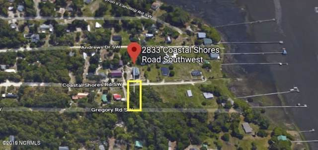 2833 Coastal Shores Road SW, Supply, NC 28462 (MLS #100193679) :: Donna & Team New Bern