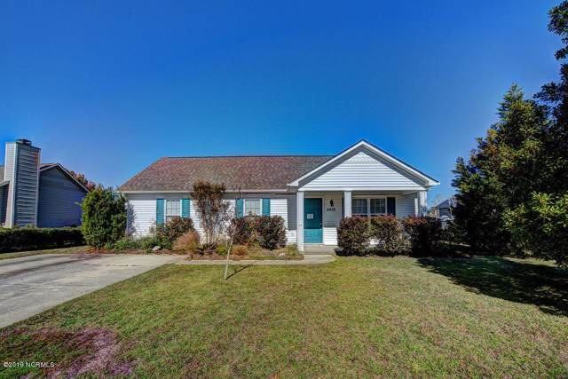 2419 Bradfield Court, Wilmington, NC 28411 (MLS #100193715) :: The Chris Luther Team