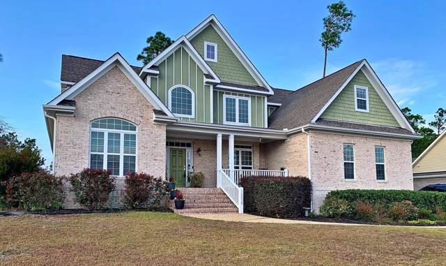 1258 St Simons Drive SE, Bolivia, NC 28422 (MLS #100193726) :: Vance Young and Associates