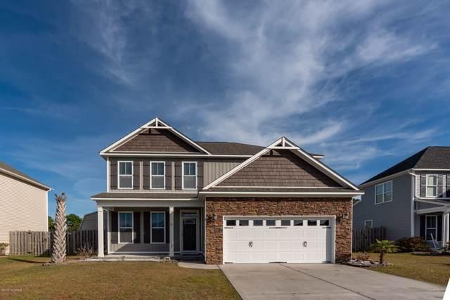 7013 Savanna Run Loop, Wilmington, NC 28411 (MLS #100193787) :: Courtney Carter Homes