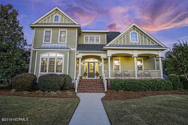 7742 Bonaventure Drive, Wilmington, NC 28411 (MLS #100193920) :: RE/MAX Essential
