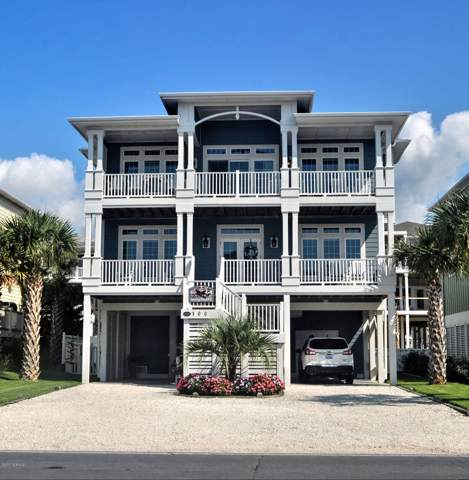 100 W First Street, Ocean Isle Beach, NC 28469 (MLS #100193921) :: Lynda Haraway Group Real Estate