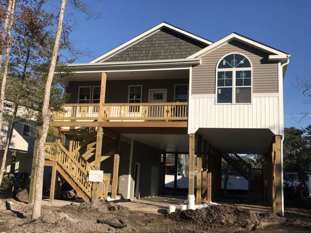 314 NE 56th Street, Oak Island, NC 28465 (MLS #100194041) :: Lynda Haraway Group Real Estate