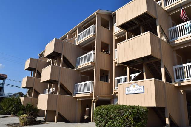 1600 Canal Drive A-17, Carolina Beach, NC 28428 (MLS #100194072) :: Lynda Haraway Group Real Estate