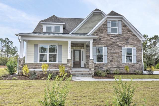 4029 Traditions Court, Southport, NC 28461 (MLS #100194085) :: Lynda Haraway Group Real Estate