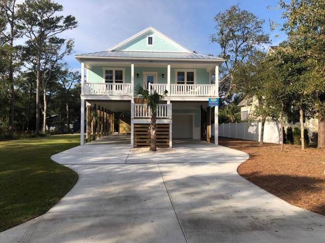 219 Norton Street, Oak Island, NC 28465 (MLS #100194092) :: Courtney Carter Homes