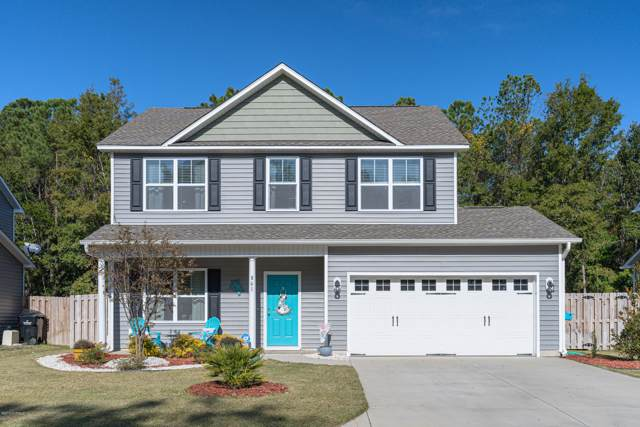 861 Lea Landing Drive, Wilmington, NC 28412 (MLS #100194096) :: The Chris Luther Team