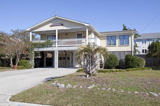 225 Seacrest Drive, Wrightsville Beach, NC 28480 (MLS #100194168) :: RE/MAX Essential