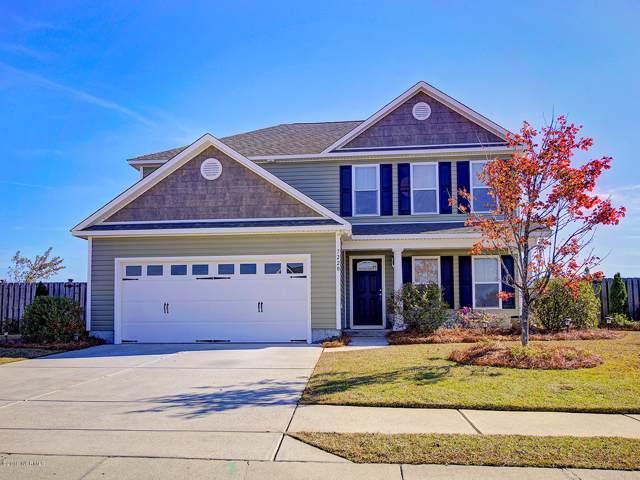 7220 Verona Drive, Wilmington, NC 28411 (MLS #100194179) :: Coldwell Banker Sea Coast Advantage