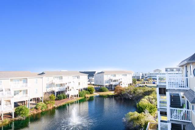 23 Beaufort Street E, Ocean Isle Beach, NC 28469 (MLS #100194226) :: Lynda Haraway Group Real Estate