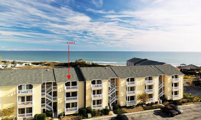 9201 Coast Guard Road C305, Emerald Isle, NC 28594 (MLS #100194728) :: Thirty 4 North Properties Group