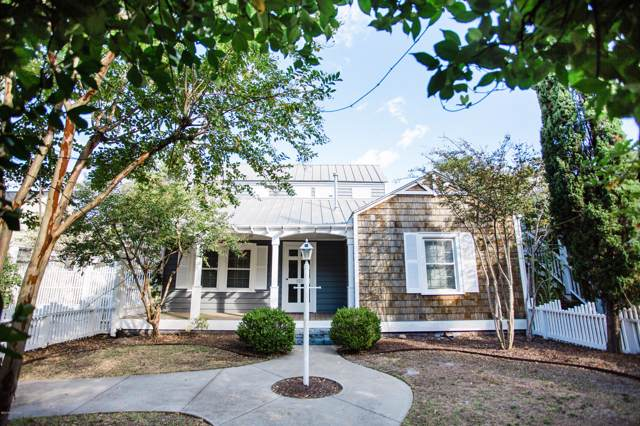 112 Live Oak Drive, Wrightsville Beach, NC 28480 (MLS #100194830) :: RE/MAX Essential